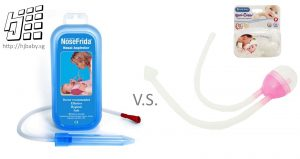 HJ's review of the Nosefrida Snotsucker and the Lucky Baby Easi Clear Nasal Aspirator